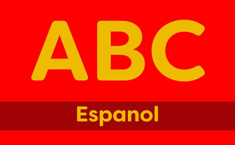 エルモと一緒に覚えるスペイン語のアルファベットソング