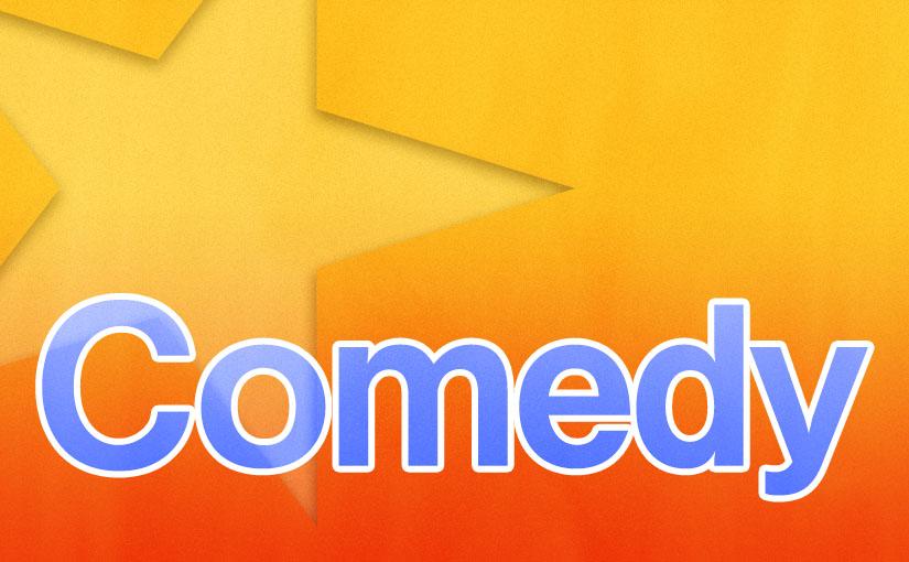 ドナルド・トランプが大統領になったので笑えなくなったコメディー : その1『トランプ・ジム』