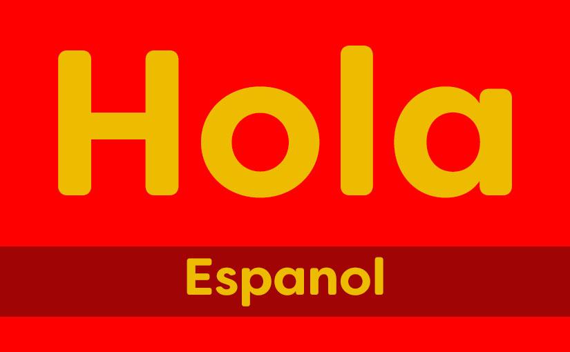 """グロリア・エステファンが歌って教えるスペイン語の""""Hola"""""""